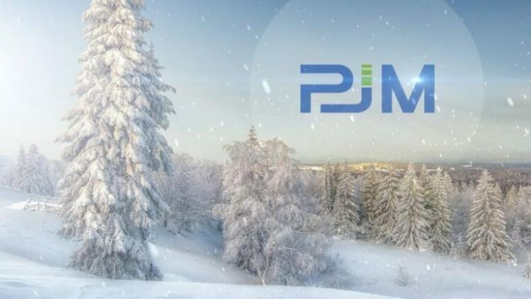 PJM 2020 Xmas 03